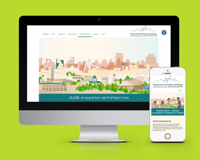 עיצוב ובניית אתר למרכז רוסינג לחינוך ולדיאלוג